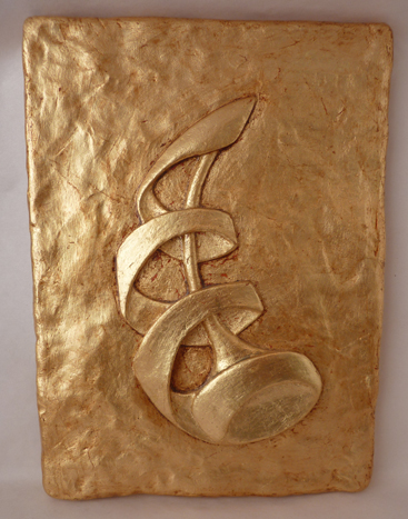 Klein Bottle Relief by Neill Lyons