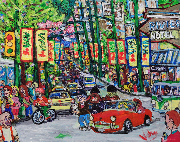 West End Robson Street by Vern Montgomery