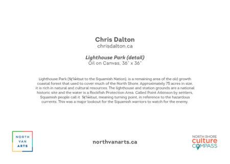 YAH 2022, Lighthouse Park by Chris Dalton, card back